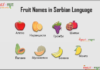 Fruits name in Serbian