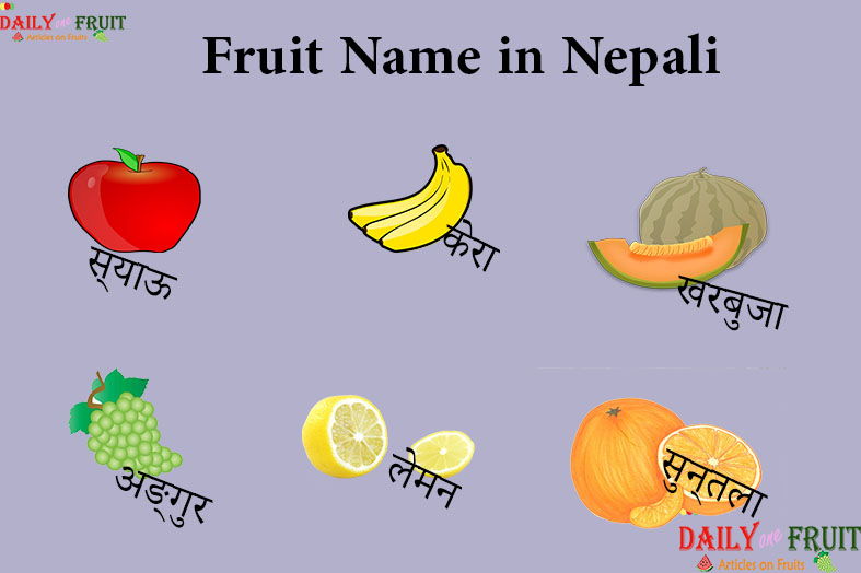 how to search nepali name in facebook